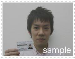 自分の顔と免許証が映っている写真