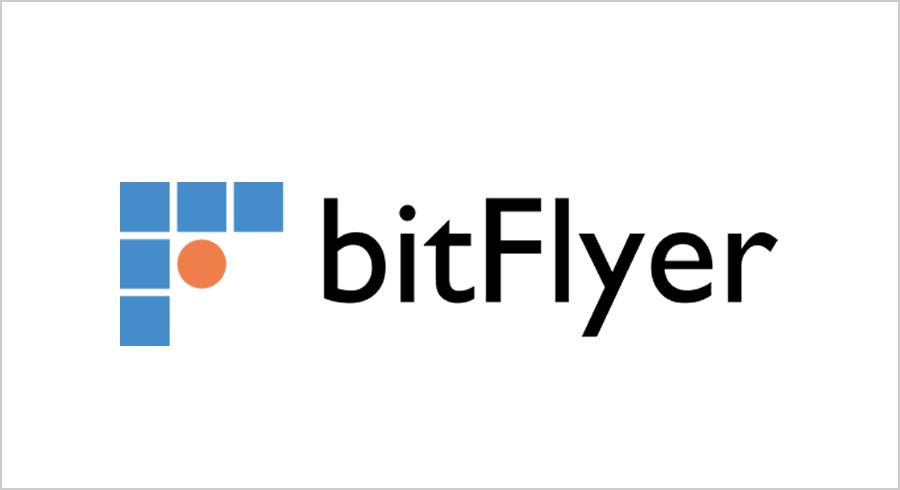 ビットフライヤー(bitflyer)とは?登録方法 取扱通貨など